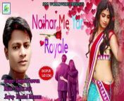 Bhojpuri Dj Sad Song | नैहर में यार रोयेला | Deepak Paswan - DJ MIX | Bhojpuri Gana 2021- (DJ REMIX)- Love Song - Bewafai Song Mp3<br/><br/><br/>❂ Song : Naihar Me Yar Royela<br/>❂ Singer : Deepak Paswan<br/>❂ Lyrics : Depak Paswan<br/>❂ Music : Hasan Raja<br/>❂ Sahyog : Mantlal Rajbhar (Mausam)<br/>❂ Producer & Director : Girjesh G. Gupta<br/>❂ Presented By : SGG Worldwide Music<br/>❂ Digital Partner : Anita Films Bhojpuri<br/>❂ Managed By : Chhagan Purohit<br/><br/>Audio-Video Making & Releasing contact us : 09167661731<br/><br/>➩ Subscribe : https://goo.gl/6ybPHB<br/>➩ Dailymotion : https://goo.gl/J302B3<br/>➩ Facebook : https://goo.gl/tmjRzK<br/>➩ Twitter : https://goo.gl/Opd1UM<br/><br/>#BhojpuriSadSong<br/>#BhojpuriDjSong<br/>#BhojpuriDj<br/>#BhojpuriDjRemix<br/>#BhojpuriSong<br/>#BhojpuriGana<br/>#BhojpuriLokGeet<br/>#AnitaFilmsBhojpuri<br/><br/><br/><br/><br/>