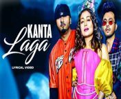 Kanta Laga Lyrics:- Biggest collaboration of well known indian top singers Yo Yo Honey Singh, Tony Kakkar and Neha Kakkar for releasing a hit hindi song which is titled Kanta Laga sung by them. Music and lyrics of this song has given by Tony Kakkar. Director Mihir Gulati has directed this song video, This song is presented by LyricsHubYT.<br/><br/>Kanta Laga Song Details:-<br/>Song: Kanta Laga<br/>Singer: Tony Kakkar, Yo Yo Honey Singh, Neha Kakkar<br/>Lyrics:Tony Kakkar<br/>Music:Tony Kakkar<br/>Starring: Tony Kakkar, Yo Yo Honey Singh, Neha Kakkar<br/>Label:Desi Music Factory<br/><br/>#KantaLaga #YoYoHoneySingh #NehaKakkar #TonyKakkar #TextAudioLyrics #newsong #textaudio #lyrical #desimusicfactory<br/><br/>LYRICS<br/><br/>Raja Tere Mahal Ke Peeche Peeche Peeche Peeche<br/>Haanji Tere Tere Bagheeche Neeche Neeche Kyon<br/>Kanta Laga Ooi maa,Ooi maa Ooi maa,Ooi maa,0oi<br/>maa,0oi maa oo<br/>Kanta Laga Ooi maa,0oi maa Ooi maa,Ooi maa,0oi<br/>maa,0oi maa oo<br/>Rani Mere Mahal Ke Peeche Peeche Peeche Peeche<br/>Haanji Mere Mere Bagheeche Neeche Neeche hoon<br/>Kanta Laga Ooi maa,0oi maa Ooi maa,0oi maa,0oi<br/>maa,0oi maa oo<br/>Kanta Laga Ooi maa,0oi maa Ooi maa,0oi maa,0oi<br/>maa,Ooi maa oo<br/>Kyonki sundar nari khadi thi kuwari akt matkari ooh ooh<br/>laal tere saree dikhti nadi adh gayi garari ooh ooh<br/>Dheeme Dheeme Dheeme Dheeme Dheeme Dheeme<br/>Dheeme hone de<br/>Bheege Bheege Bheege Bheege Bheege Bheege Bhigone<br/>de<br/>Tony kakkar ke gagne pe nacho ladki zara chi soyi na<br/>Kanta Laga Ooi maa,Ooi maa Ooi maa,0oi maa,0oi<br/>maa,0oi maa oo<br/>Kanta Laga Ooi maa,0oi maa Ooi maa,0oi maa,0oi<br/>maa,0oi maa oo<br/><br/>Make Sure You Will Like It And Spread it As Much As You Can. Watch, Like, Share & Give Your Valuable FeedBack.<br/><br/>Connect With Me On:-<br/>➡️Facebook :- https://www.facebook.com/aditya.negi.10888<br/>➡️Instagram :- https://www.instagram.com/ig_showdown<br/><br/>Tags:-<br/>kanta laga, official video, yo yo honey singh, kaanta laga to